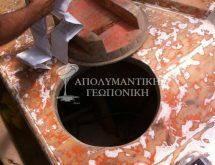 Τοποθέτηση ενσακισμένου σκευάσματος φωσφίνης