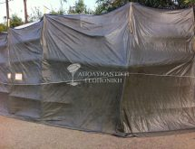 Πρόσθετη κατασκευή για προστασία από αέρα