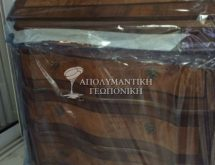 Ξύλινη συρταριέρα σε καμίνι υποκαπνισμού