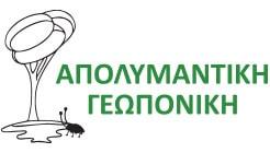 01-Main-Logo-min